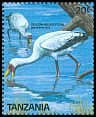 Cl: Yellow-billed Stork (Mycteria ibis) SG 637 (1989) 75