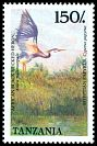 Cl: Black-headed Heron (Ardea melanocephala) SG 649 (1989) 400