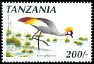 Cl: Grey Crowned-Crane (Balearica regulorum) <<Taji>>  SG 814 (1990)