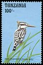 Cl: Pied Kingfisher (Ceryle rudis) SG 1549 (1993) 60 [9/3]