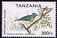 Cl: Green Sunbird (Anthreptes rectirostris) SG 2174 (1999)  [1/8] I have 1 spare [1/4]