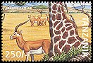 Cl: Red-billed Oxpecker (Buphagus erythrorhynchus)(not catalogued)  (1997)  [4/3]
