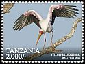Cl: Yellow-billed Stork (Mycteria ibis)(Repeat for this country)  new (2015)