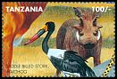 Cl: Saddle-billed Stork (Ephippiorhynchus senegalensis)(Repeat for this country) (I do not have this stamp) (not catalogued)  (1995)