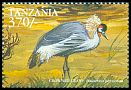 Cl: Grey Crowned-Crane (Balearica regulorum)(Repeat for this country) (not catalogued)  (1999)
