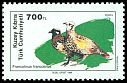 Turkish Cyprus SG 256 (1989)