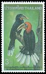 Cl: Rufous-necked Hornbill (Aceros nipalensis) SG 1843 (1996)