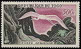 Cl: Great Egret (Ardea alba)(Repeat for this country)  SG 235 (1959) 1200 [5/10]