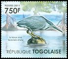 Cl: Striated Heron (Butorides striata)(I do not have this stamp)  new (2011)