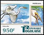 Cl: Great Egret (Ardea alba)(Repeat for this country) (I do not have this stamp)  new (2015)
