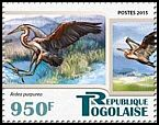 Cl: Purple Heron (Ardea purpurea)(I do not have this stamp)  new (2015)