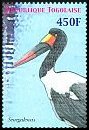 Cl: Saddle-billed Stork (Ephippiorhynchus senegalensis)(Repeat for this country)  new (2007)
