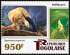 Cl: Palm-nut Vulture (Gypohierax angolensis)(Repeat for this country) (I do not have this stamp)  new (2015)