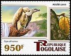 Cl: White-backed Vulture (Gyps africanus)(Repeat for this country) (I do not have this stamp)  new (2015)