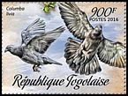 Cl: Rock Pigeon (Columba livia)(I do not have this stamp)  new (2016)