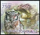Cl: Verreaux's Eagle-Owl (Bubo lacteus)(Repeat for this country) (I do not have this stamp)  new (2012)