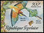 Cl: Blue-cheeked Bee-eater (Merops persicus)(I do not have this stamp)  new (2016)