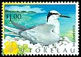 Cl: Black-naped Tern (Sterna sumatrana)(Repeat for this country)  SG 303 (1999)