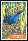 Cl: Purple Swamphen (Porphyrio porphyrio) <<Kalae>>  SG 1428 (1998) 15