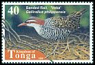 Cl: Buff-banded Rail (Gallirallus philippensis) <<Veka>>  SG 1430 (1998) 30