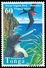 Cl: Great Frigatebird (Fregata minor) <<Helekosi>>  SG 1433 (1998) 80