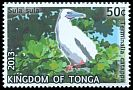 Cl: Red-footed Booby (Sula sula)(Repeat for this country)  SG 1681 (2013)
