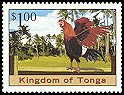 Cl: Red Junglefowl (Gallus gallus)(Repeat for this country)  SG 1607c (2005)