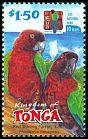 Cl: Red Shining-Parrot (Prosopeia tabuensis) <<Koki>> (Endemic or near-endemic)  SG 1573 (2002)