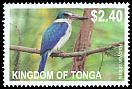 Cl: Collared Kingfisher (Todirhamphus chloris) SG 1626 (2012)