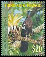 Cl: Trinidad Piping-Guan (Pipile pipile)(Endemic or near-endemic)  SG 904 (2001)