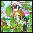 Cl: European Goldfinch (Carduelis carduelis) <<Saka>>  SG 3467a2 (2001)