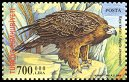 Cl: Golden Eagle (Aquila chrysaetos) <<Kaya kartali>>  SG 3575c (2004)  [3/10]