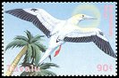 Cl: Red-footed Booby (Sula sula)(Repeat for this country)  SG 983 (2000) 65