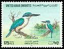 Cl: Collared Kingfisher (Todirhamphus chloris) SG 466 (1994)