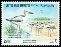 United Arab Emirates SG 467 (1994)