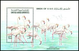 Cl: Greater Flamingo (Phoenicopterus roseus) SG 469 (1994)