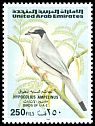 United Arab Emirates SG 527 (1996)