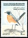 Cl: White-throated Robin (Irania gutturalis) SG 528 (1996)