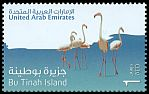 Cl: Greater Flamingo (Phoenicopterus roseus)(Repeat for this country)  SG 1084 (2011)