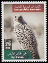 Cl: Gyrfalcon (Falco rusticolus)(Out of range)  SG 757 (2003)  [2/29]