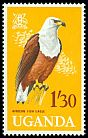 Cl: African Fish-Eagle (Haliaeetus vocifer) SG 122 (1965) 250