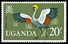 Cl: Grey Crowned-Crane (Balearica regulorum) SG 126 (1965) 1300