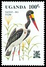 Cl: Saddle-billed Stork (Ephippiorhynchus senegalensis) SG 381 (1982) 200