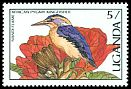 Cl: African Pygmy-Kingfisher (Ispidina picta) SG 560 (1987) 10