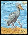 Cl: Shoebill (Balaeniceps rex)(Repeat for this country)  SG 732 (1989) 70