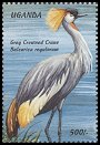 Cl: Grey Crowned-Crane (Balearica regulorum)(Repeat for this country)  SG 2091 (1999)