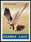 Cl: Lanner Falcon (Falco biarmicus)(I do not have this stamp)  new (2014)