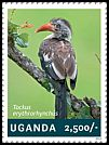 Cl: Red-billed Hornbill (Tockus erythrorhynchus)(I do not have this stamp)  new (2014)