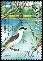 Cl: Northern Shrike (Lanius excubitor) SG 675a (2006)