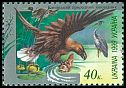 Cl: White-tailed Eagle (Haliaeetus albicilla)(Repeat for this country)  SG 306c (1999)